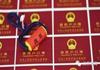 南京拟实行积分落户政策 买房需超80平社保缴满2年