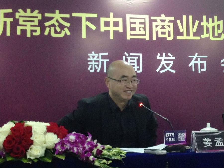 立体城全球招商大会 温州论坛第十三讲5.9同步启幕