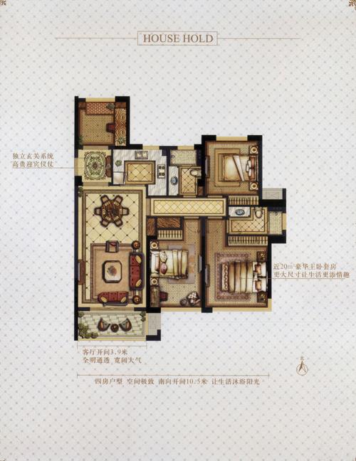 108㎡四房两厅两卫(资料图片)